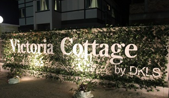 Victoria Cottage Sign
